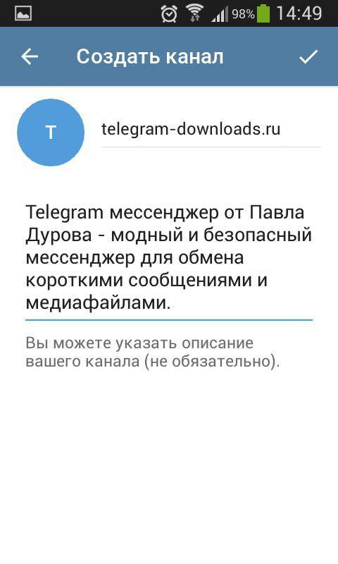 telegram-channels-instr-2