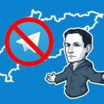 Заблокируют ли Телеграмм в России?