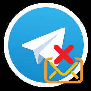уведомления в телеграмм faq