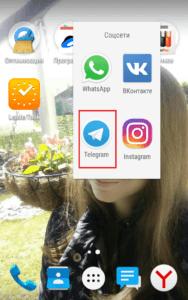 ник телеграмм faq 4