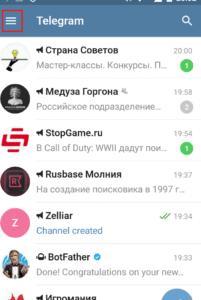 ник телеграмм faq 5