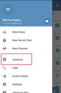 ник телеграмм faq 6