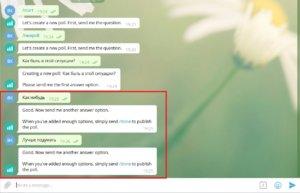телеграмм опрос faq 5