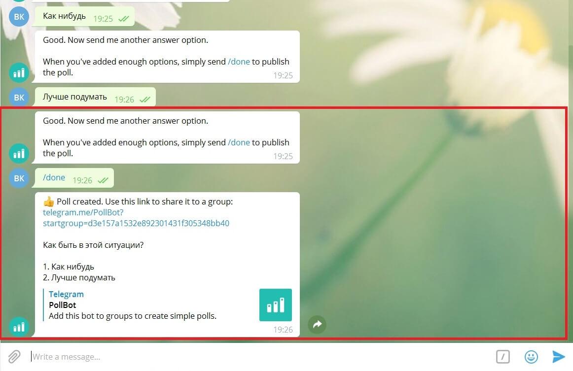 Как сделать опрос в телеграмм